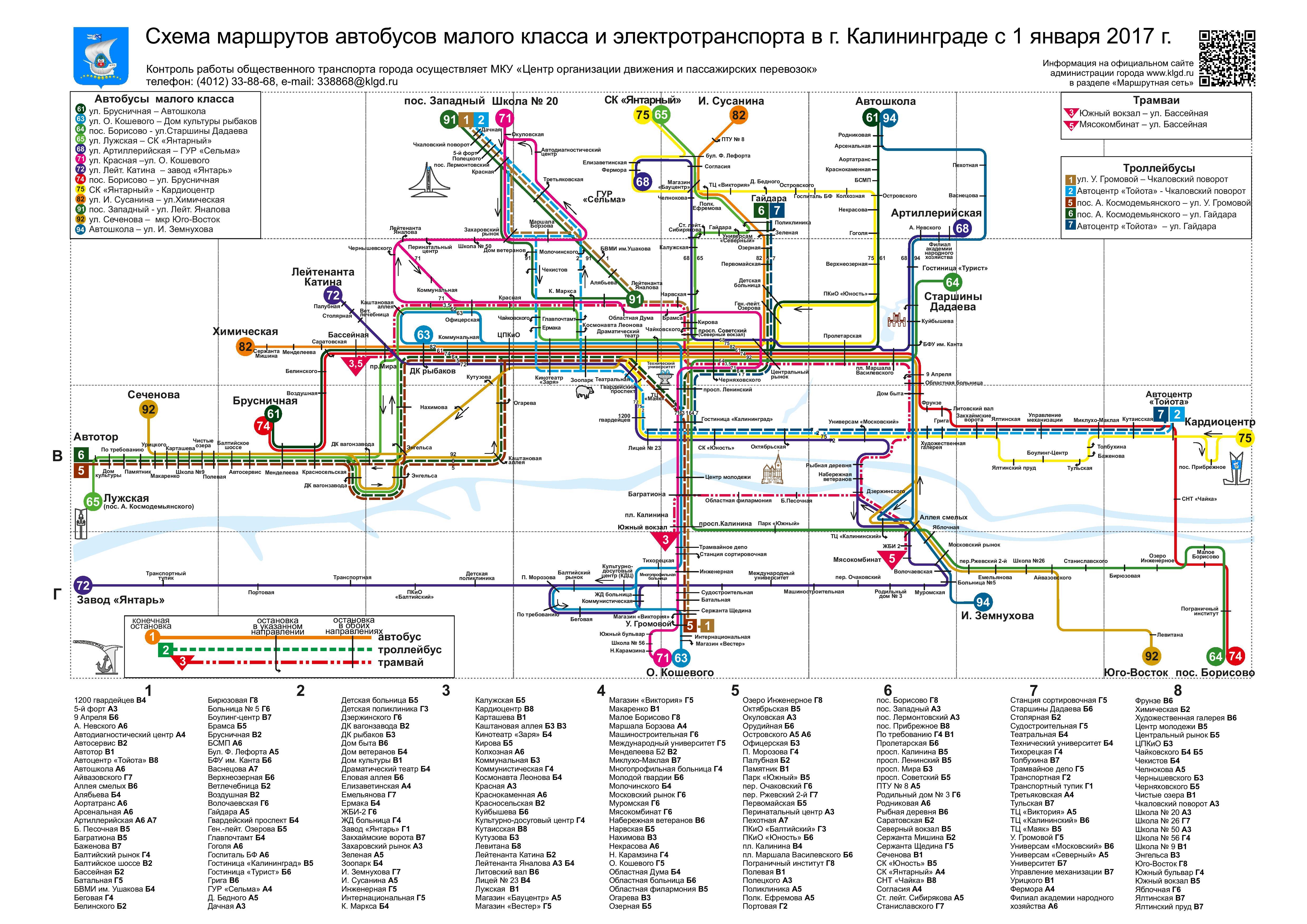 Схема движения автобус владимир